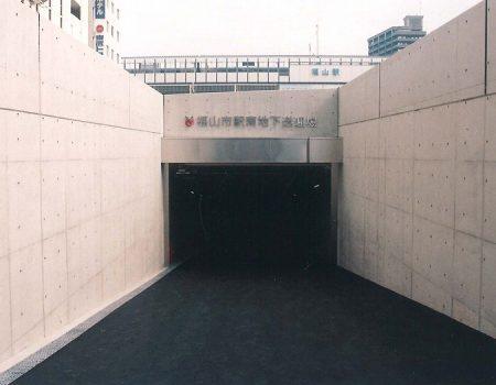 福山駅前広場整備(地下送迎場)建築工事2/2011-06-30